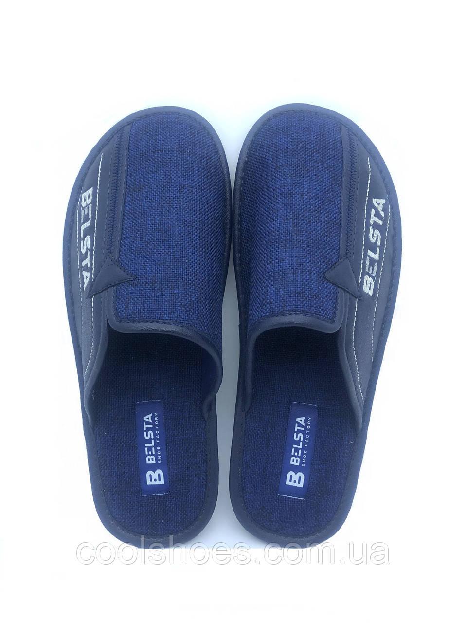 Мужские домашние тапочки Белста (Синие) 43