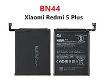 Акумулятор (BN44) Xiaomi Redmi Note 5/Redmi 5 Plus