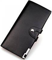 Мужской кожаный кошелек портмоне