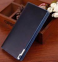 Мужской кожаный кошелек портмоне купюрник