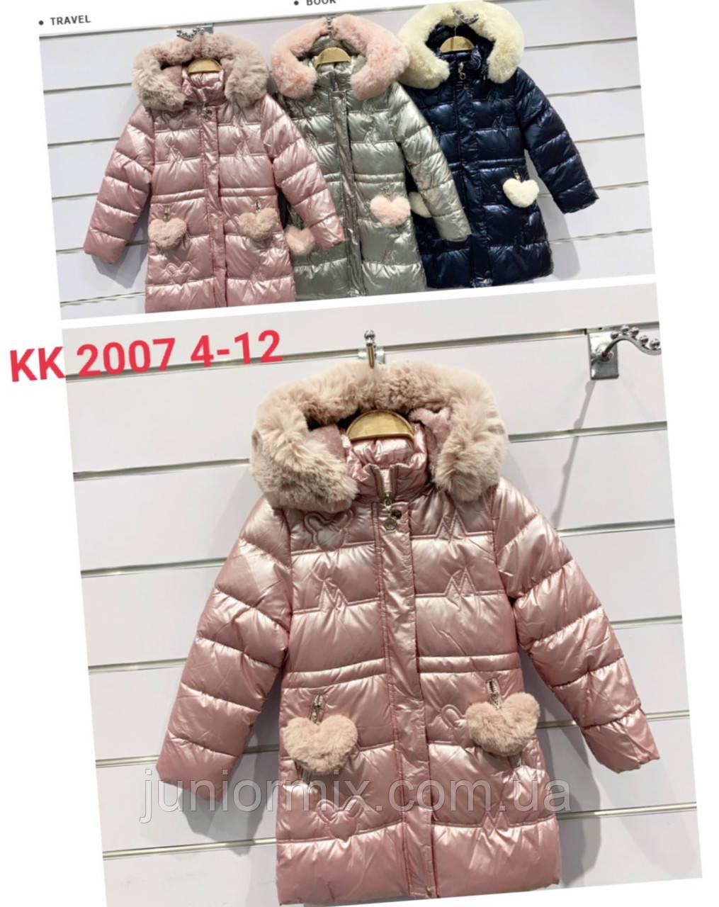 Детские зимние  куртки для девочек оптом 4--12лет