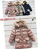 Дитячі зимові куртки для дівчаток оптом 4--12 років