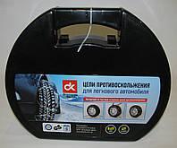 Цепи противоскольжения на колеса Дорожная Карта DK481-KN80