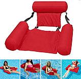 Надувний матрац стілець складаний плаваючий Червоний | Пляжний водний гамак крісло, фото 3