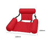 Надувний матрац стілець складаний плаваючий Червоний | Пляжний водний гамак крісло, фото 4