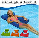 Надувний матрац стілець складаний плаваючий Червоний | Пляжний водний гамак крісло, фото 5