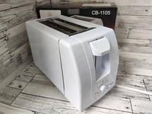 Тостер металлический белый Crownberg CB-1105 мощность 750W