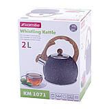 Чайник из нержавеющей стали со свистком и бакелитовой ручкой для индукции и газа Kamille KM-1071 (2 л), фото 2