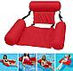 Надувний матрац стілець складаний плаваючий Червоний   Пляжний водний гамак крісло, фото 3