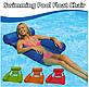 Надувний матрац стілець складаний плаваючий Червоний   Пляжний водний гамак крісло, фото 5