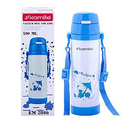 Термобутылка дитяча Kamille Синій 550мл з нержавіючої сталі KM-2086