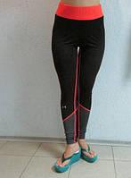 Женские спортивные лосины UNDER ARMOUR (6602) черные с оранжевым код 037 Б