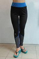 Женские спортивные лосины UNDER ARMOUR 6602 черные с голубым  код 038 Б