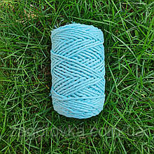 Шнур бавовняний Макраме 5мм Блакитний