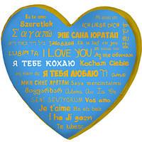Подушка сердце 3D Признания в любви