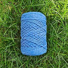 Шнур бавовняний Макраме 5мм Світло синій