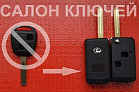 Ключ Lexus RX, GS, GX, LS, LX, ES, IS для переделки обычных ключей 2 кнопки вид MEN Style