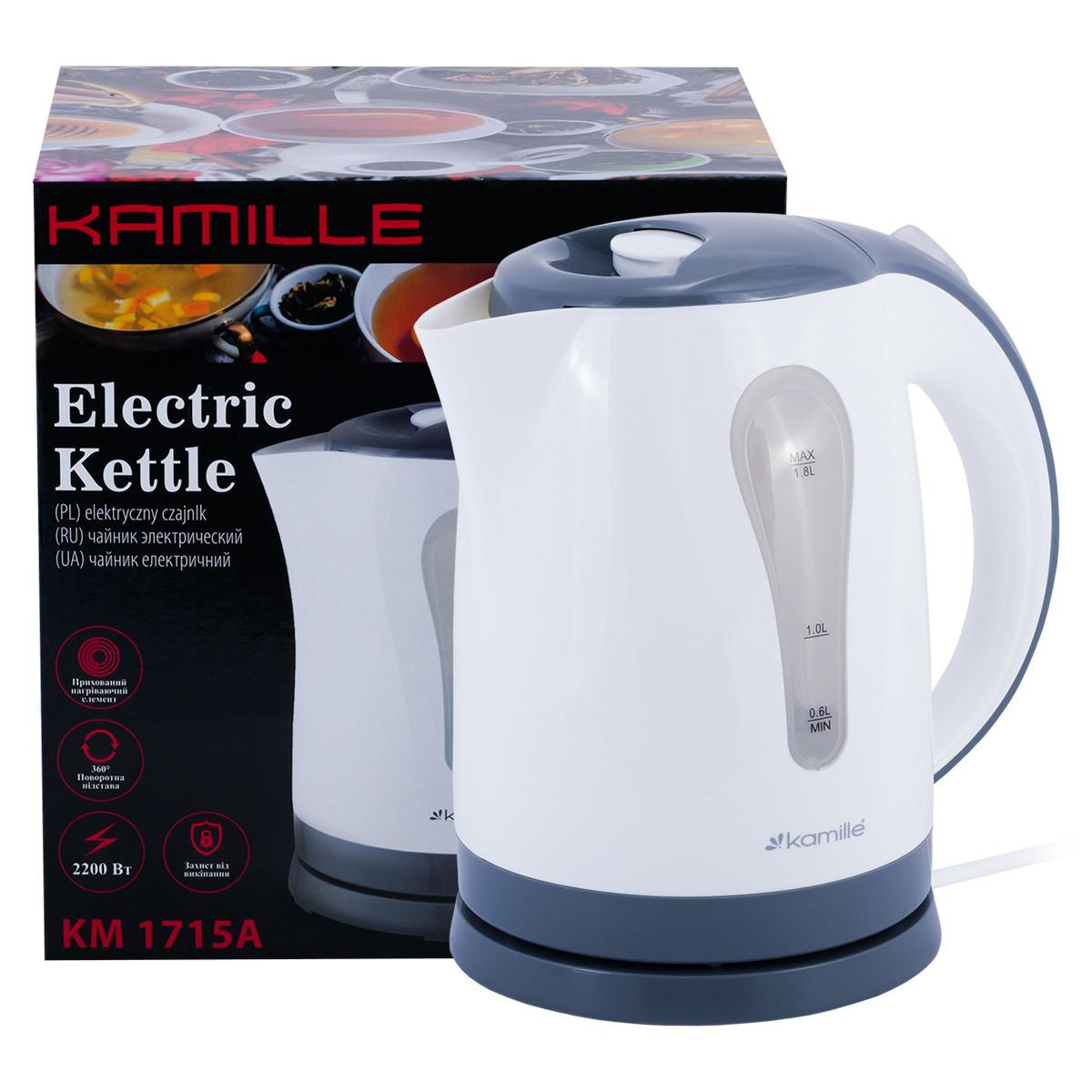 Чайник електричний Kamille KM-1715A 1.8 л пластиковий (білий з сірим)