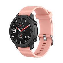 Ремешок силиконовый ширина 20мм BeWatch GT для смарт часов Светло-розовый (1011422)