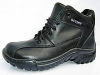 """Зимние подростковые ботинки """"Подросток- шнурок-2"""""""
