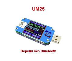 Багатофункціональний USB-тестер RuiDeng UM25