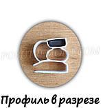 Ущільнювач двері холодильника Донбас, Донбас-3 105х55см, фото 2