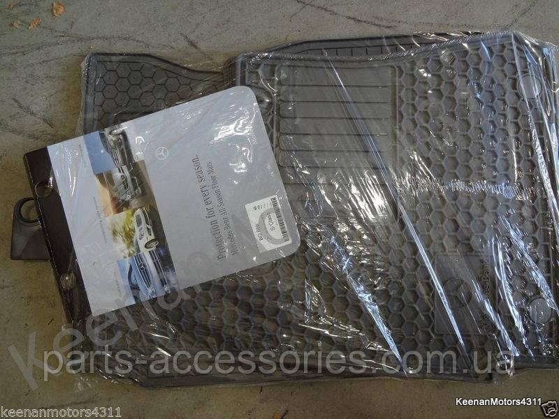 Mercedes S Class W221 2006-13 килимки гумові сірі передні задні нові оригінальні