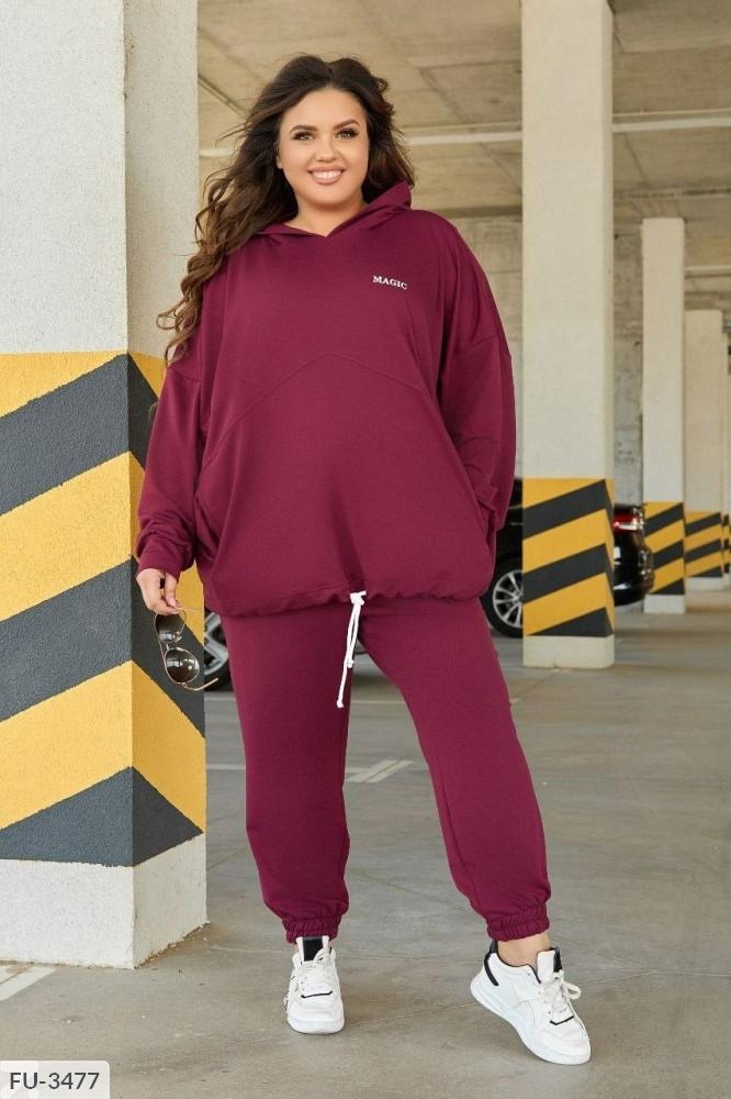 Спортивний костюм жіночий модний кофта-худі оверсайз вільного крою з капюшоном батал 50-54 арт. 801