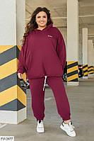 Спортивний костюм жіночий модний кофта-худі оверсайз вільного крою з капюшоном батал 50-54 арт. 801, фото 1