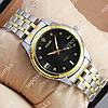 Элегантные наручные часы Rolex Quartz 012G crystal Silver-gold/Black 2095