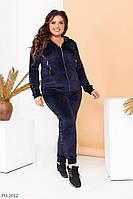 Удобный велюровый прогулочный костюм женский спортивный с кофтой на молнии большого размера батал 48-62 арт102