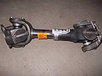 Вал карданный переднего моста Т-150, 151.36.011-2