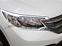 Хром-накладки на передние фары Honda CRV 2012+