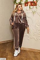 Стильный велюровый прогулочный костюм спортивный с кофтой на молнии больших размеров батал 50-56 арт.  701