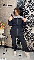 Спортивный костюм женский батальный осенний с удлиненной курткой ветровкой больших размеров 48-58 арт. 1318