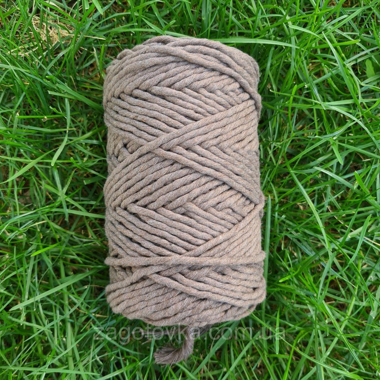 Шнур хлопковый Макраме 5мм Коричневая пастель