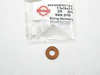 Шайба под форсунки на Рено Мастер IІІ (толщ. 2.0mm) ELRING (Германия) 569.370