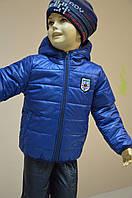 Демисезонная куртка для мальчика № 102 (рост: 98,104,110,116)