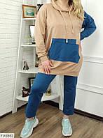 Женский спортивный костюм на осень из двунитки с длинной кофтой-худи больших размеров 50-54  арт. 0881/0883