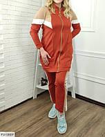 Женский спортивный костюм осенний с удлиненной кофтой на молнии батальный больших размеров 50-54 арт. 0883