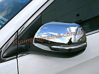 Хромированные накладки на зеркала Honda CRV 2012+