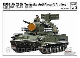 Тунгуска 2S6M 1/35  Panda Hobby