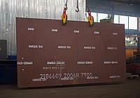 Лист 60х2000х6000 HARDOX (Хардокс)  450  550 600