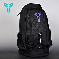 Рюкзак баскетбольный Nike Kobe черный