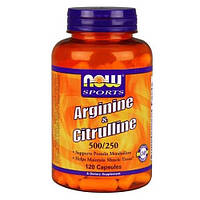 NOW Аргинин Цитрулин Arginine & Citrulline 500 mg/250 mg (120 caps)