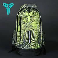 Рюкзак баскетбольный Nike Kobe green-black