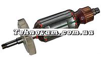 Якір на болгарку ІЖ 125 900W завод
