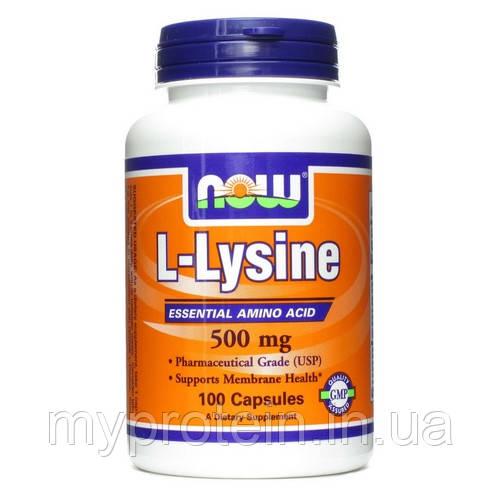 Лизин L-Lysine 1000 mg (100 caps)