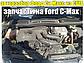 Амортизатор передний с пружиной (стойка) Ford C-Max Hybrid 13-18 оригинал б/у  AB6118045ABE, фото 2