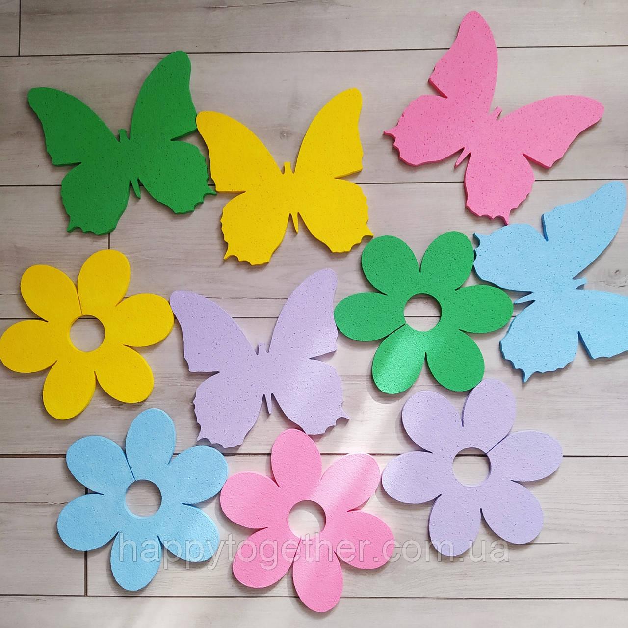 Квіти і метелики з пінопласту фарбовані 23 см
